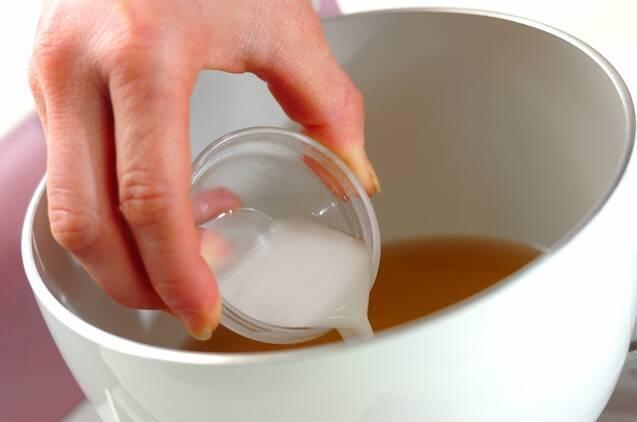 カニ入り卵蒸しの作り方の手順4