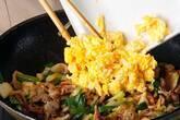 豚キムチの卵とじの作り方7
