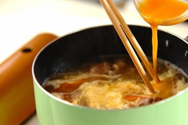 牛肉とトマトのスープの作り方の手順4