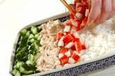 スコップちらし寿司の作り方4