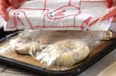 ホワイトベリーのツイストリングパンの作り方7