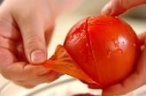 トマトとミックスビーンズのビネガーサラダの下準備1
