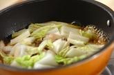 牛すき焼きの作り方3