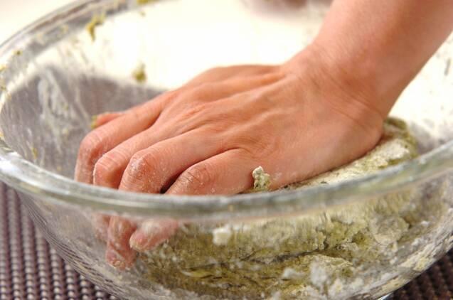 緑茶のスコーンの作り方の手順7