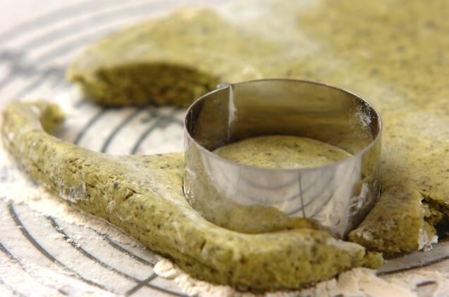 緑茶のスコーンの作り方の手順8