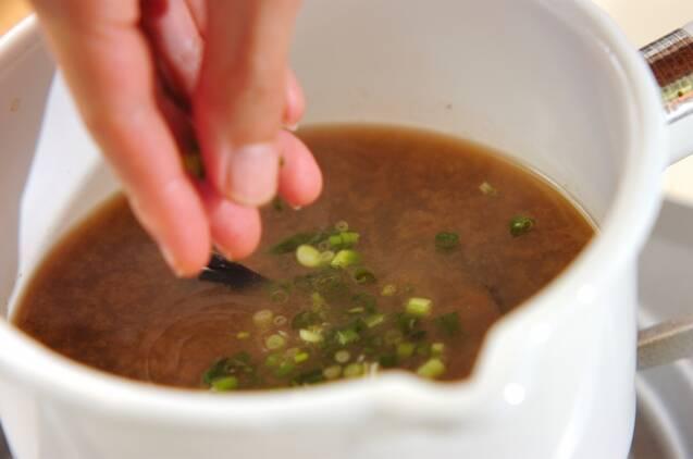 シジミのみそ汁の作り方の手順3