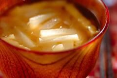 大根と油揚げのみそ汁