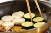 豚肉とマイタケのおかずサラダユズドレッシングの作り方2