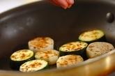 豚肉とマイタケのおかずサラダユズドレッシングの作り方3