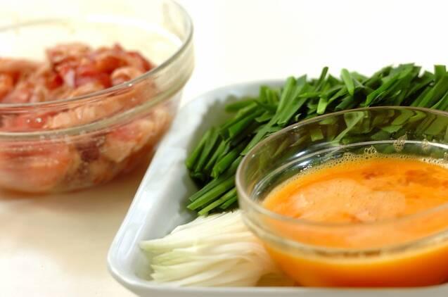 豚バラニラ玉炒めの作り方の手順1