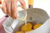 サツマイモのショウガレモン煮の作り方3