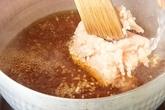 カボチャのそぼろ煮の作り方1