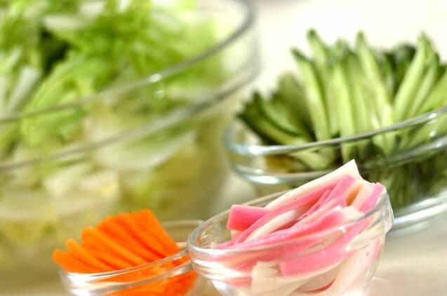 白菜とカマボコの和風コールスローの作り方の手順1