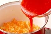 簡単トマトスープの作り方2