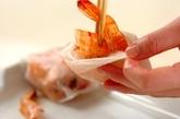エビ風味のトマトスープの作り方3