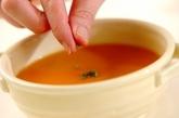 エビ風味のトマトスープの作り方5