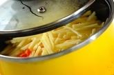 ハムとカッテージチーズのハーブサンドイッチの作り方4