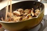 豆とキノコのディップの作り方2