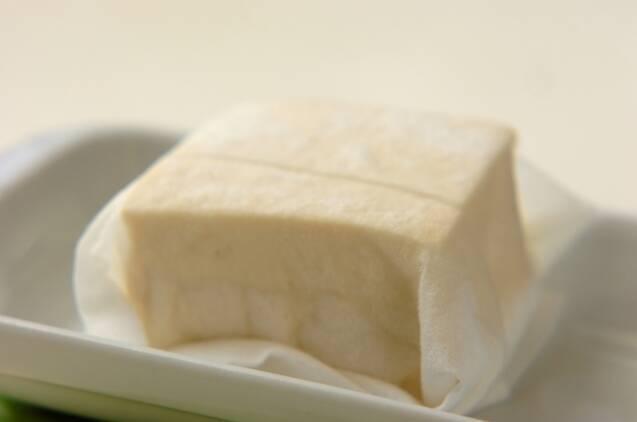 高菜の白和えの作り方の手順1