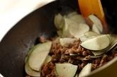 ナスとひき肉のジャージャー麺風素麺の作り方2