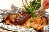 鮭のバターしょうゆ焼きの作り方3