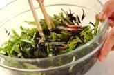 ヒジキのサラダの作り方6