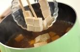 ミョウガのお吸い物の作り方1