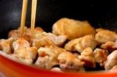 鶏肉と野菜の塩麹炒めの作り方2