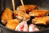 鶏手羽の煮物の作り方3