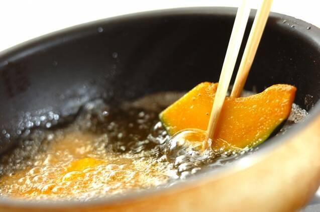 ナスとカボチャの素揚げの作り方の手順4