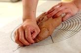オレンジチョコのキューブパンの作り方1