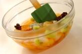 ナダデココのフルーツポンチの作り方1