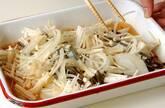 シシャモの南蛮漬けの作り方5