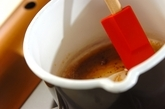 黒蜜の豆乳プリンの作り方4