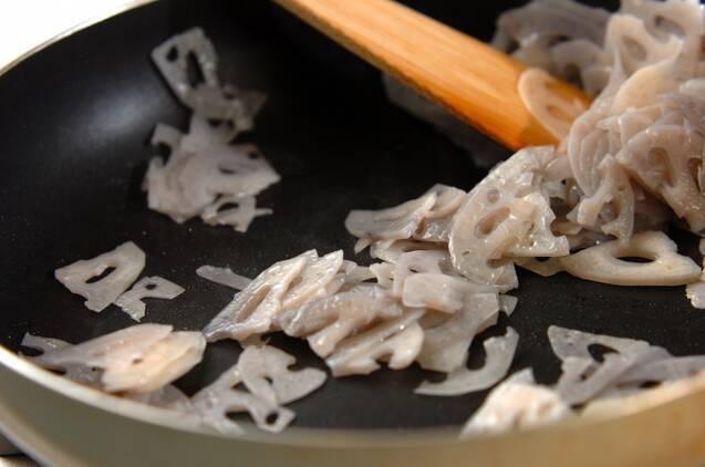 レンコンきんぴらの混ぜご飯の作り方の手順2