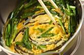 ニラとミツバの卵とじの作り方5
