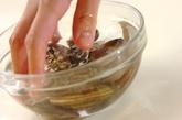ハマグリのお吸い物の下準備1