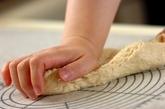 ゴロゴロサツマイモパンの作り方2