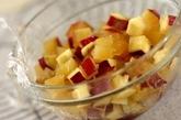 ゴロゴロサツマイモパンの作り方4