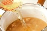 冬瓜と鶏肉のスープの作り方2
