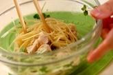 和風スパゲティーサラダの作り方4
