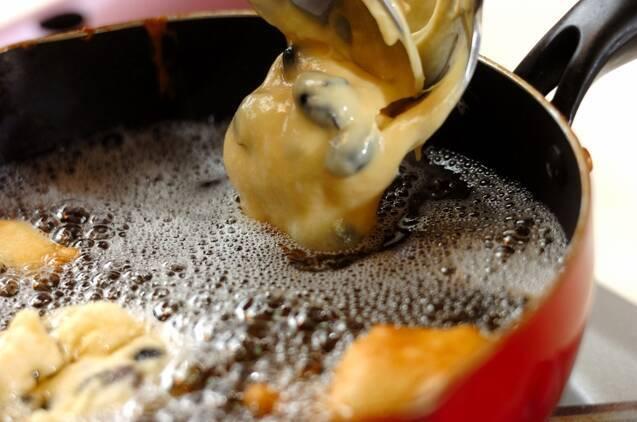 黒豆入りドーナツの作り方の手順2