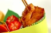 鶏むね肉のコチュマヨ焼き弁当の作り方9