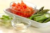野菜たっぷりトマトクリームスパゲティーの下準備1