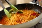 野菜たっぷりトマトクリームスパゲティーの作り方4