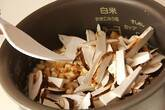 秋のごちそう 松茸ご飯の作り方7