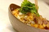 エスニック風親子丼の作り方3