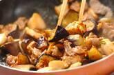 豚肉とナスのキムチ炒めの作り方4