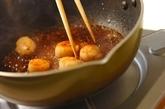 ホタテのショウガ焼きの作り方2
