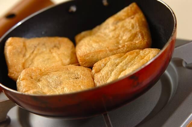 里芋のみそ和えの油揚げ包みの作り方の手順3